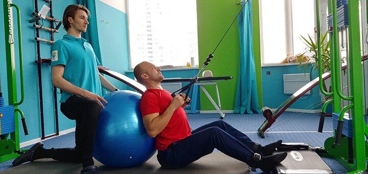 Курс лечения позвоночника и суставов, коррекции осанки в центре «Амбулатория спины»
