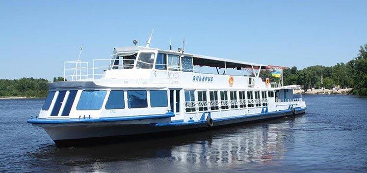 Скидка 20% на прогулку «Киевское море» на теплоходе от причала «Метро Днепр»