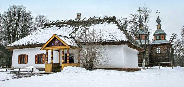 Однодневный авторский тур в Переяслав-Хмельницкий «Город с фиолетовой аурой»