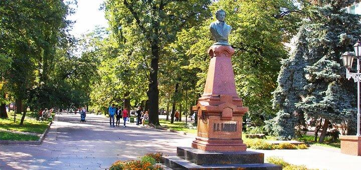 Однодневный автобусный тур «Когда наскучит суета ...» в Хорошев и Житомир