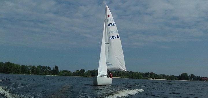 Скидка до 56% на прогулку на парусной яхте для компании с мастер-классом от «SKZ»
