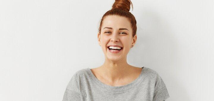 Скидка 23% на удаление зуба «мудрости» в стоматологии «Vil.Vet»