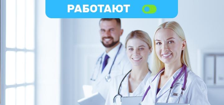 Обследование у проктолога в клинике «Брак и Семья»