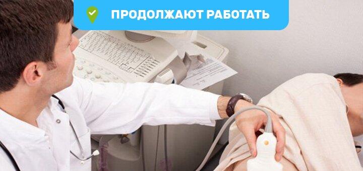 УЗИ-диагностика всего организма от медицинского центра «Превентклиника»