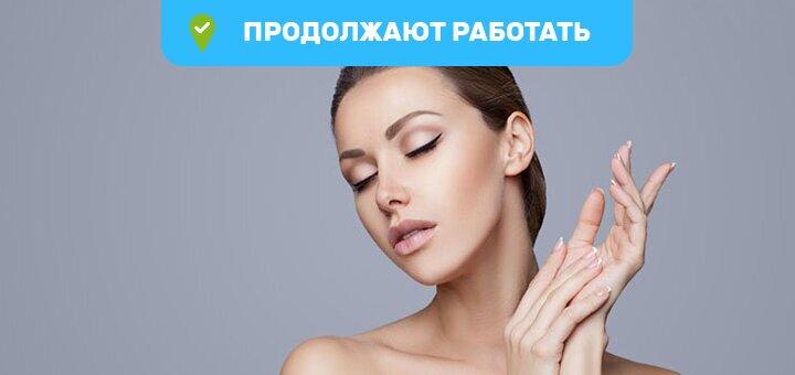 До 3 сеансов аппаратной мезотерапии для проблемной кожи лица от косметолога Алена Рай