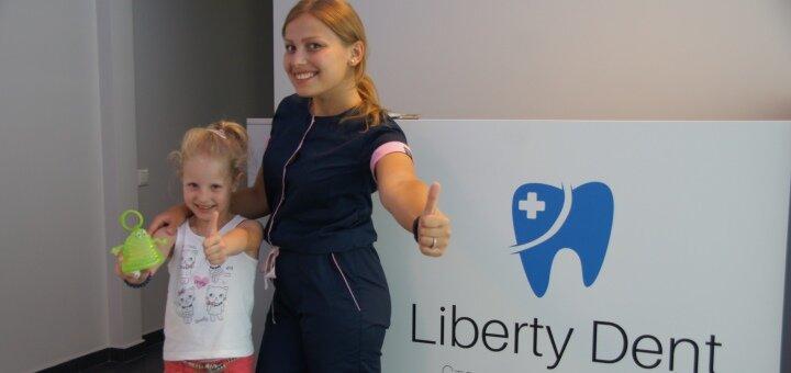 Скидка до 79% на установку брекет-систем в стоматологическом центре «Liberty Dent»