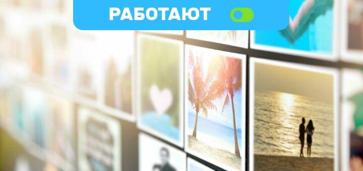 Фотомагниты из ваших фотографий различных форматов от студии фотопечати «Фото Фабрика»