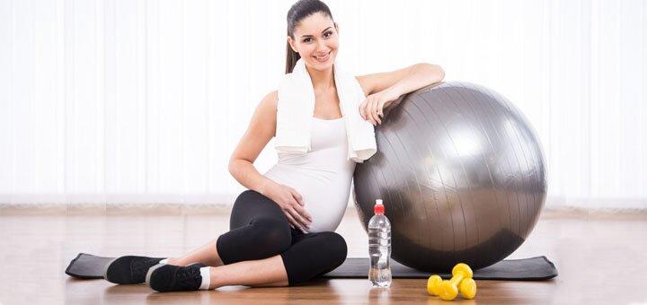 До 5 индивидуальных занятий фитнесом для беременных в семейном клубе «WellnessConcept»