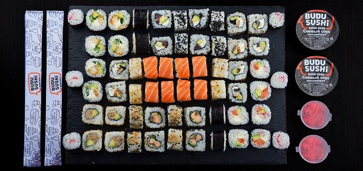 Скидка 50% на 1,5 кг суши-box «Fuji» от сети суши магазинов «BuduSushi»
