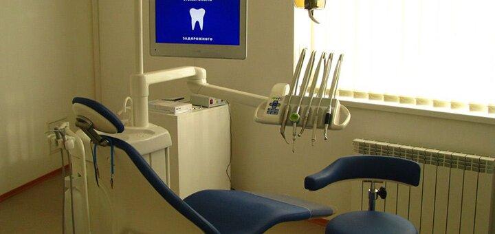 Скидка до 56% на установку металлокерамических коронок в «Стоматологии Задорожного»
