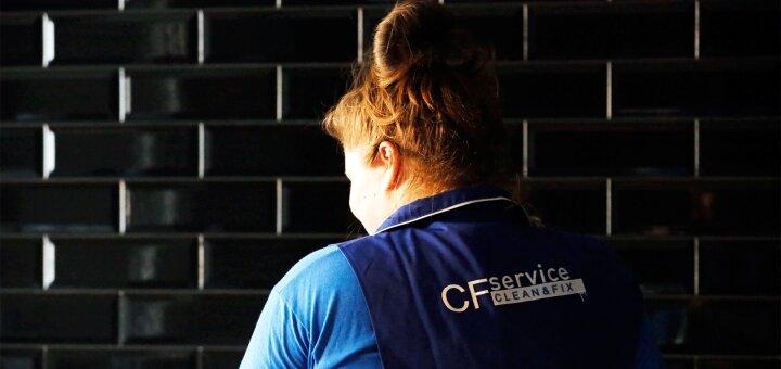 Уборка помещения от клининг-сервиса «CFservice»