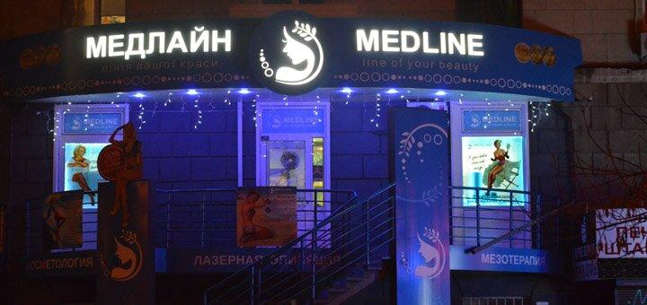 До 3 сеансов лазерной эпиляции для мужчин в центре лазерной эпиляции «Medline»