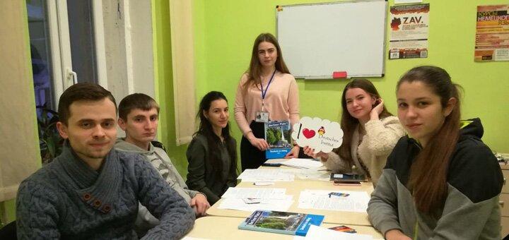 До 36 занятий английским от центра иностранных языков «English Universityt»