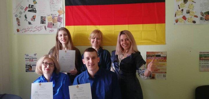 До 36 занятий немецким языком в центре «Deutsches Institut»