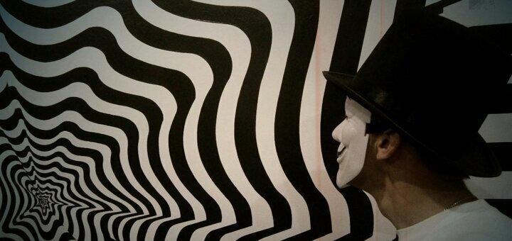 Посещение квест-комнаты «Иллюзия обмана» для компании до 4 человек от «Беги, Вова, Беги!»