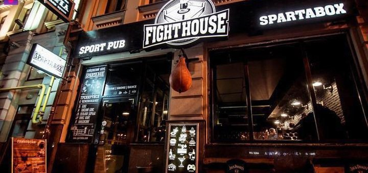 Cкидка 40% на все меню кухни и 30% на все меню бара для двоих в «Edison bar» (Fight House)!