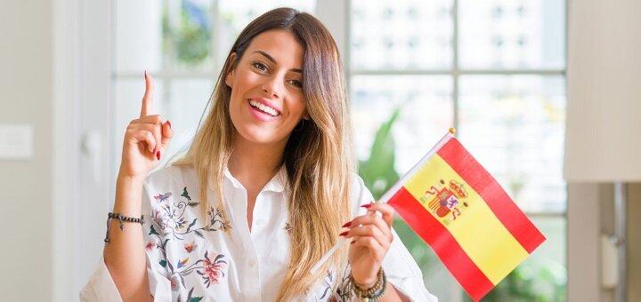 До 36 занятий испанским языком от языкового центра «Spanish University»