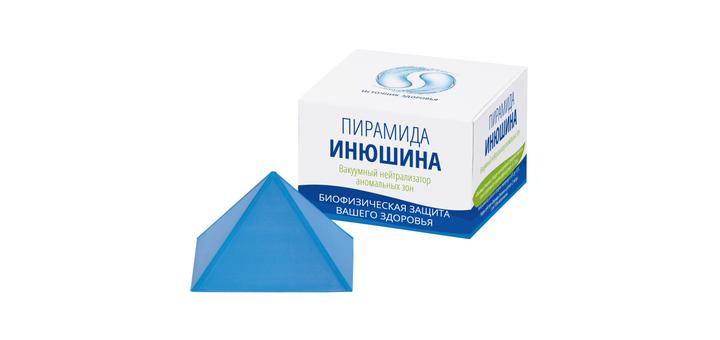Скидка 50% на пирамидку Инюшина от «Источник Здоровья»