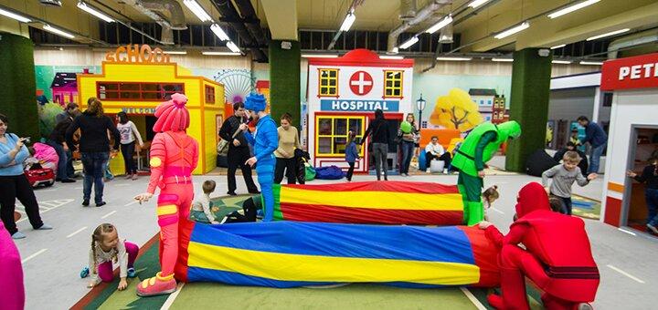Целый день посещения детского развлекательного комплекса «МістоГрай» по будням