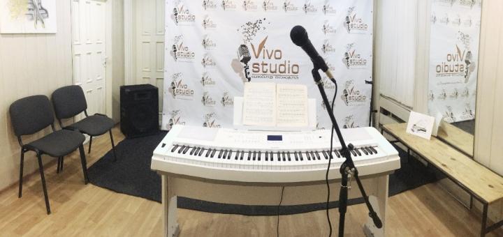 До 12 индивидуальных занятий игры на фортепиано в доме музыки и творчества «Vivo Studio»
