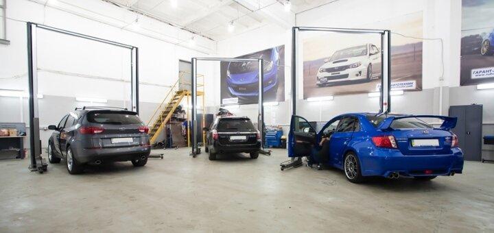 Полная химчистка салона легкового автомобиля или внедорожника в СТО «Garant»