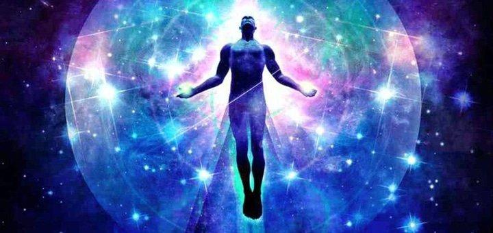 Диагностика ауры или энергетический массаж в центре космоэнергетики «Жемчужина»