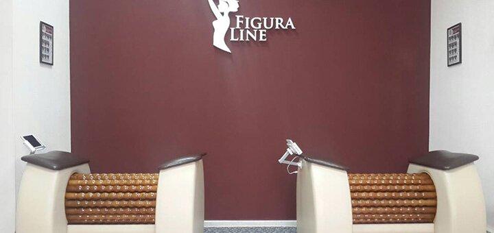 До 12 сеансов аппаратного лимфодренажного массажа в студии «Figura Line»