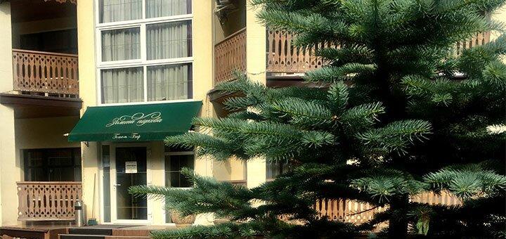От 3 дней отдыха с завтраками в отеле «Золотая подкова» в Славском