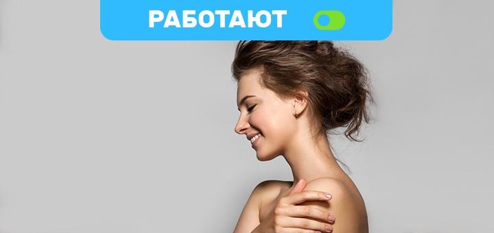 До 5 сеансов лечения расширенных пор лица в салоне красоты «Perfect Cosmetology»