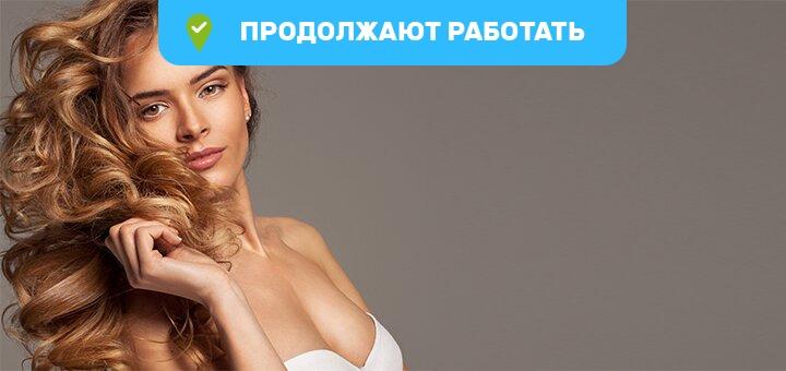 До 5 сеансов пилинга лица и декольте в салоне красоты «Perfect Cosmetology»