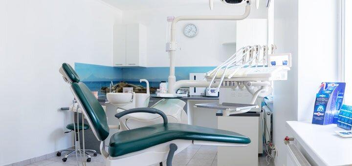Скидка 50% на профессиональное отбеливание зубов с фторированием в стоматологии «Артикс»