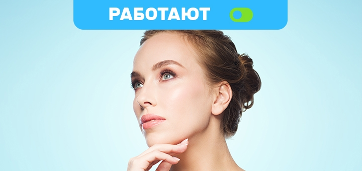До 5 сеансов пилинга PRXT-T33 для лица в салоне красоты «Perfect Cosmetology»