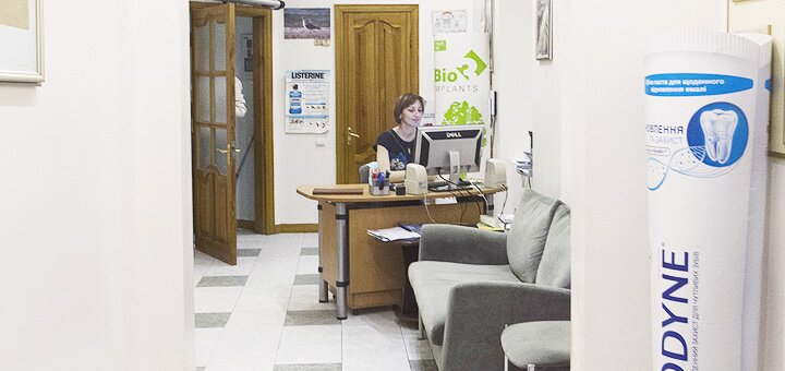 Лечение кариеса с установкой фотополимерных пломб в клинике «Дарсбери»