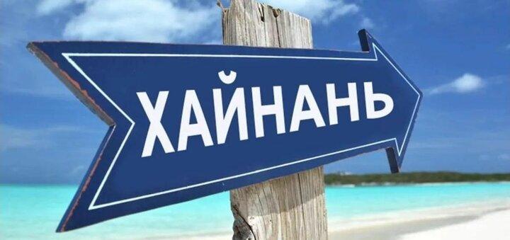 Скидка 1000 грн на online бронирования от «Bookotpusk»