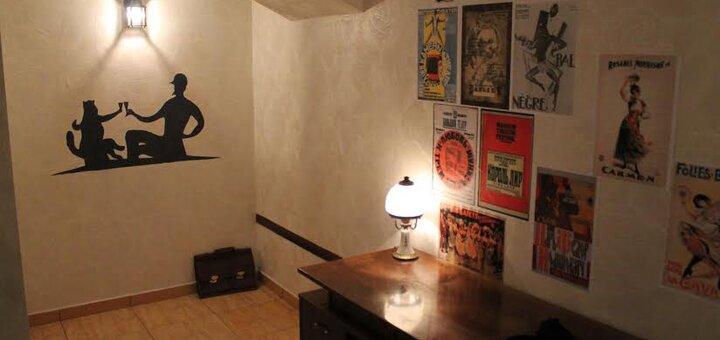 Посещение квест-комнаты «Мастер и Маргарита» от квест-холла «Sector Q»