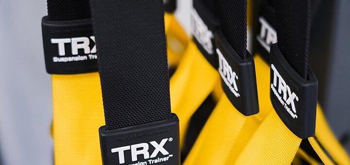 До 12 групповых занятий trx&functional training в «TERRITORIA»
