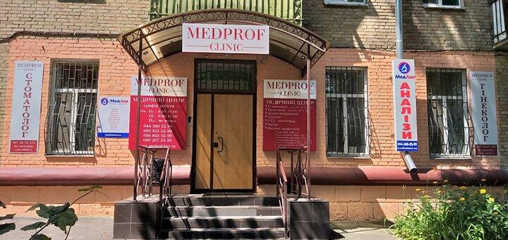 Обследование гинеколога в сети медицинских центров «Медпроф»