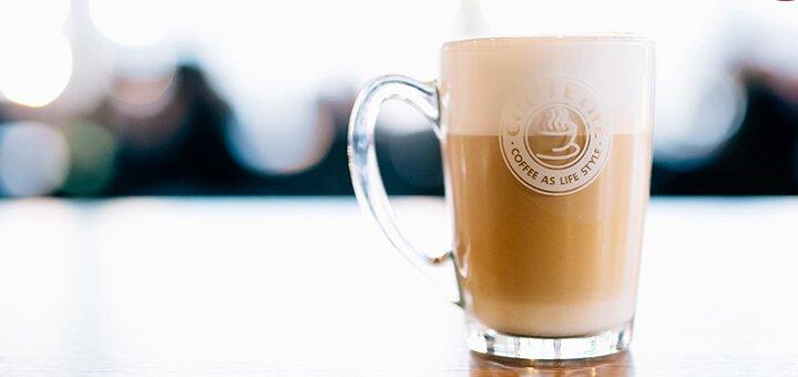 Скидка 50% на кофе в сети кофеен «Coffee Life»
