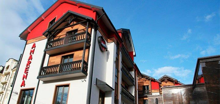 От 3 дней отдыха с завтраками в отеле «Амарена» в Буковеле