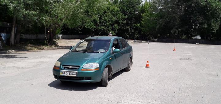 Полный теоретический курс вождения на категорию «В» в сети автошкол «ВВС Автолидер»