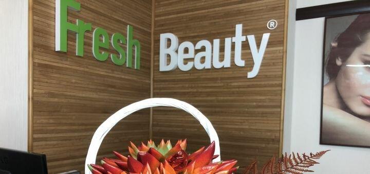 До 5 сеансов безынъекционной кислородной мезотерапии «DermaOxy» от центра «Fresh beauty»