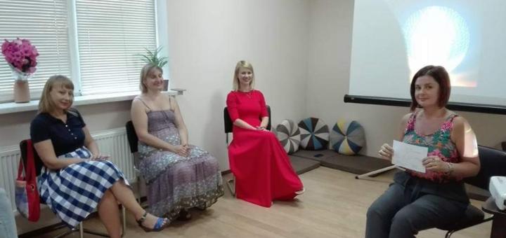 До 4 сеансов групповой психологической терапии в оздоровительном центре «Глубина души»