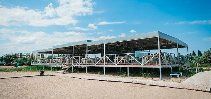От 3 дней в бархатный сезон на базе отдыха «Кипарис» в Коблево на Черном море