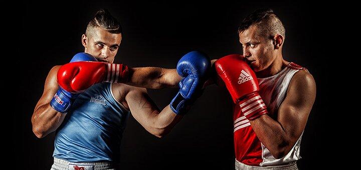 До 12 занятий боксом в боксерском клубе «Bxng Fight Club»