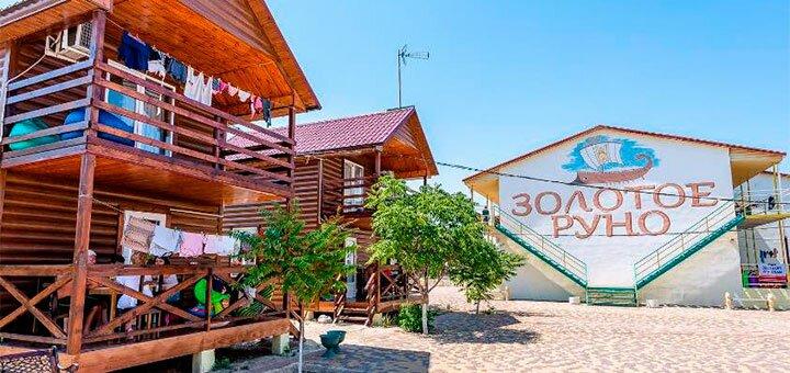 От 3 дней проживания в сентябре на базе отдыха «Золотое Руно» в Кирилловке