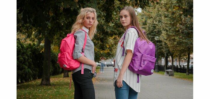 Скидка 30% на школьные товары от «Мамазина»