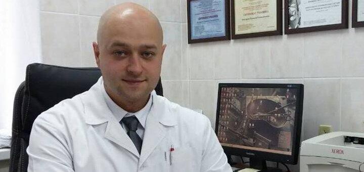 Консультация ортопеда-травматолога и обследование опорно-двигательной системы