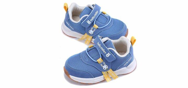 Скидка 20% на кроссовки для мальчика Hello Mifey от «Karo Store»