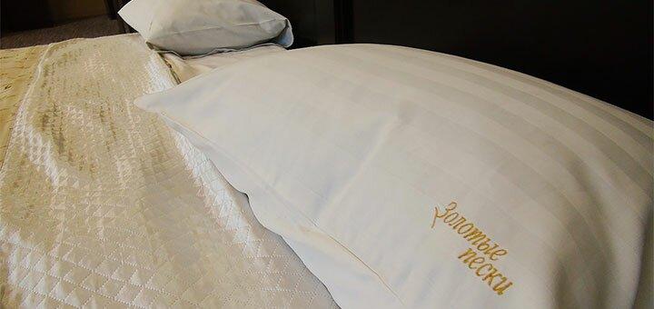 От 1 дня отдыха для двоих или компании в комплексе «Золотые Пески» на Днепре