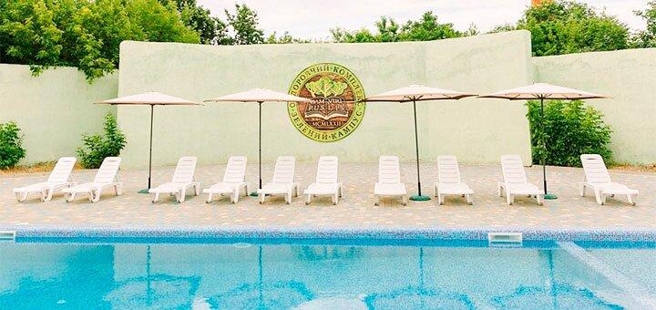 От 3 дней отдыха с завтраками и бассейном на базе отдыха «Зеленый Кампус» в центре Одессы